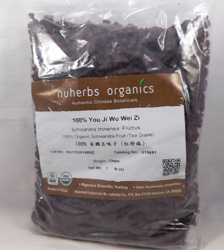 Schisandra Fruit (Wu Wei Zi) - Organic  Tea Grade 1 lb- Nuherbs Brand
