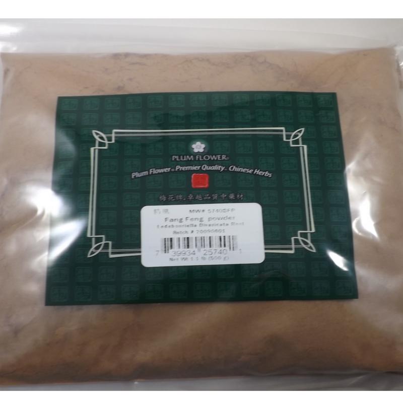 Ledebouriella / Siler Root (Fang Feng) Plum Flower Powder 1lb