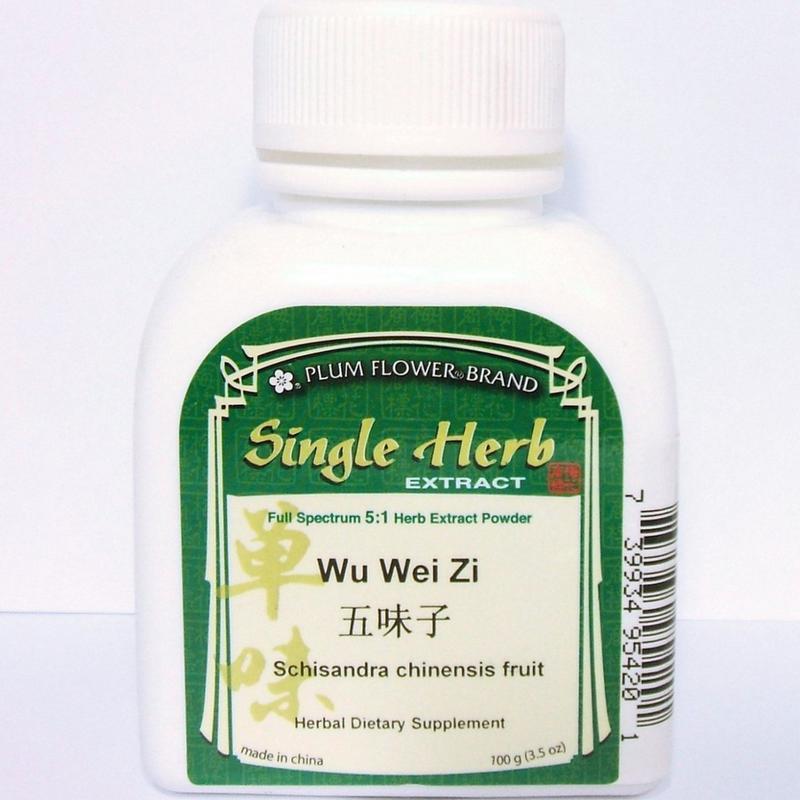 Schisandra Fruit (Wu Wei Zi) - Concentrate Form 100 Gram Bottle - Plum Flower Brand