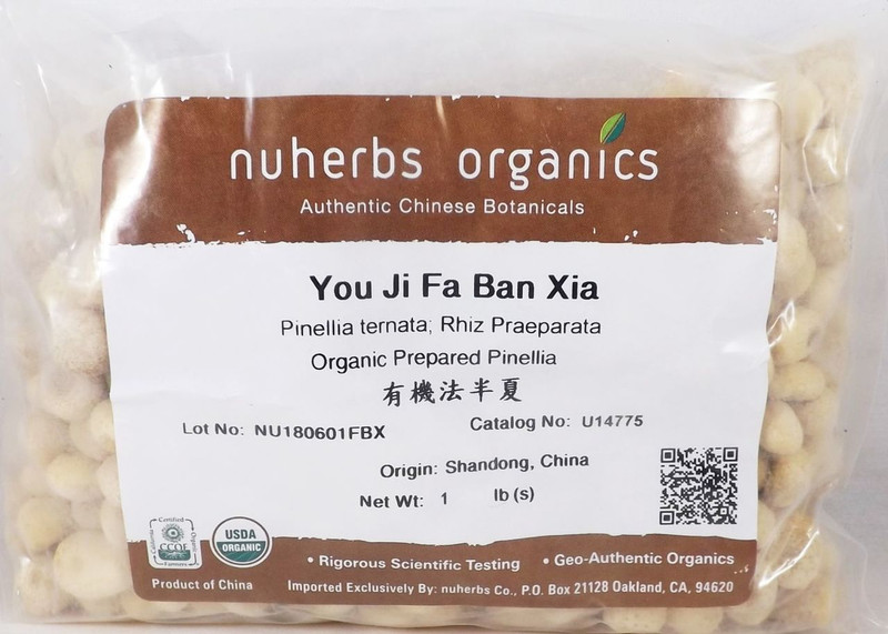 Pinellia Rhizome (Ban Xia-Fa) - Prepared Cut Form 1 lb. - Nuherbs Brand