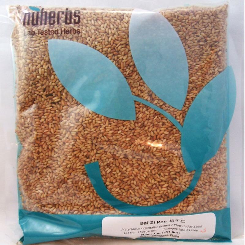 Biota Seed 1 pound