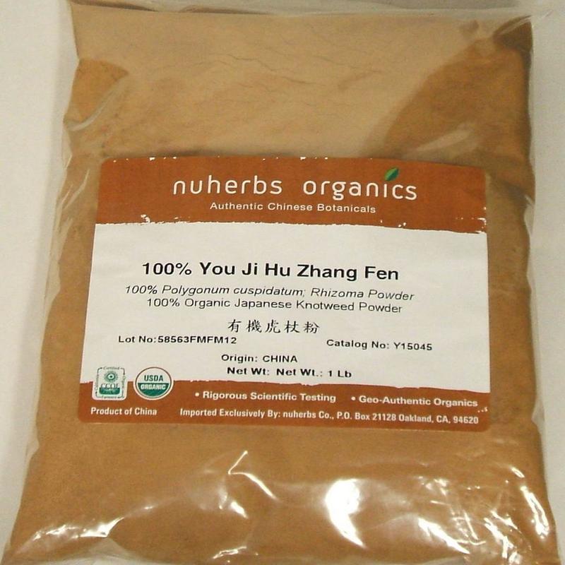 Japanese Bushy Knotweed Rhizome - Fine powder (Hu Zhang) Nuherbs Organics brand 1lb