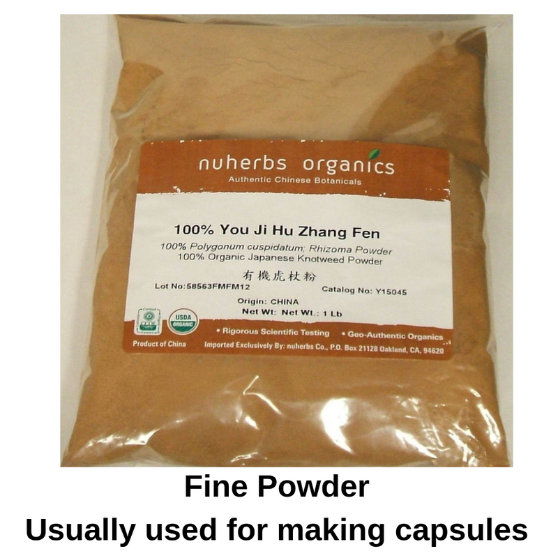 Japanese Bushy Knotweed Rhizome - Fine powder (Hu Zhang) Nuherbs Organics brand 1lb