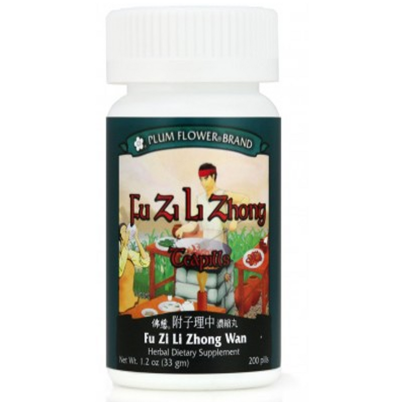 Regulate the Middle Jiao Teapills (Fu Zi Li Zhong) - 200 Pills/Bottle - Plum Flower Brand