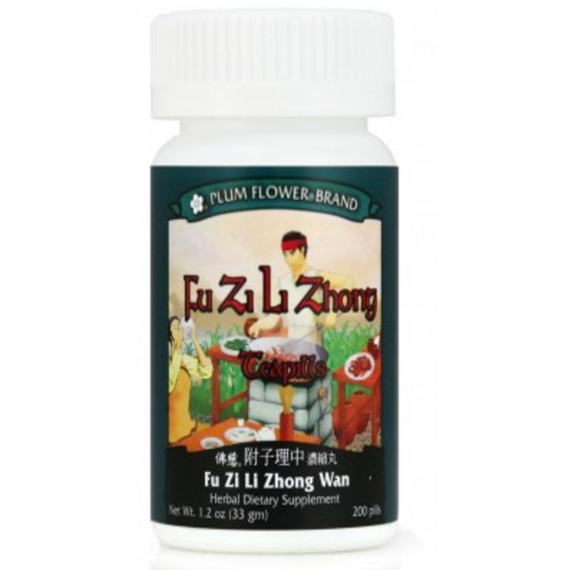 Regulate the Middle Jiao Teapills (Fu Zi Li Zhong) - 200 Pills/Bottle - Plum Flower Brand