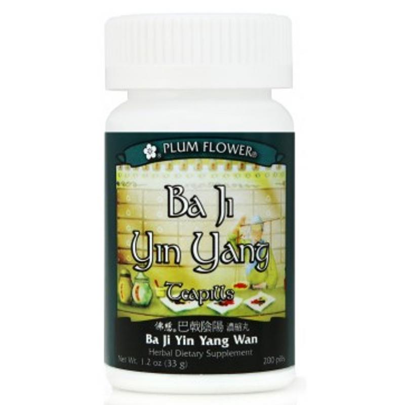 Morinda Pills to Balance Yin and Yang (Ba Ji Yin Yang Wan) - 200 Pills/Bottle - Plum Flower Brand