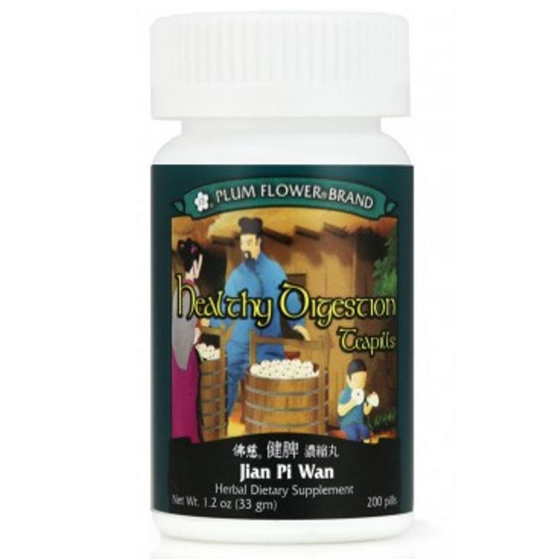 Healthy Digestion Teapills (Jian Pi Wan) - 200 Pills/Bottle - Plum Flower Brand