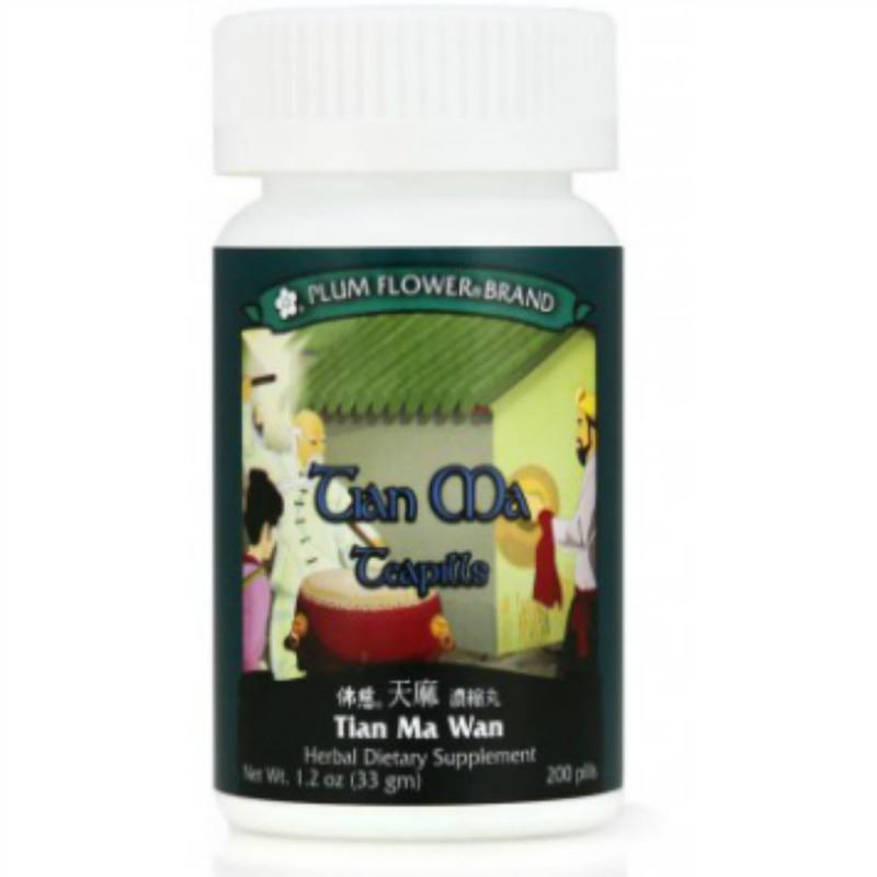 Gastrodia Teapills (Tian Ma Wan) - 200 Pills/Bottle - Plum Flower Brand
