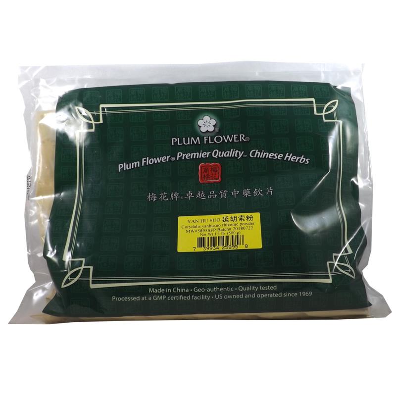 Corydalis Rhizome Yan Hu Suo Corydalis yanhusuo rhizoma Powder Form Plum Flower Brand