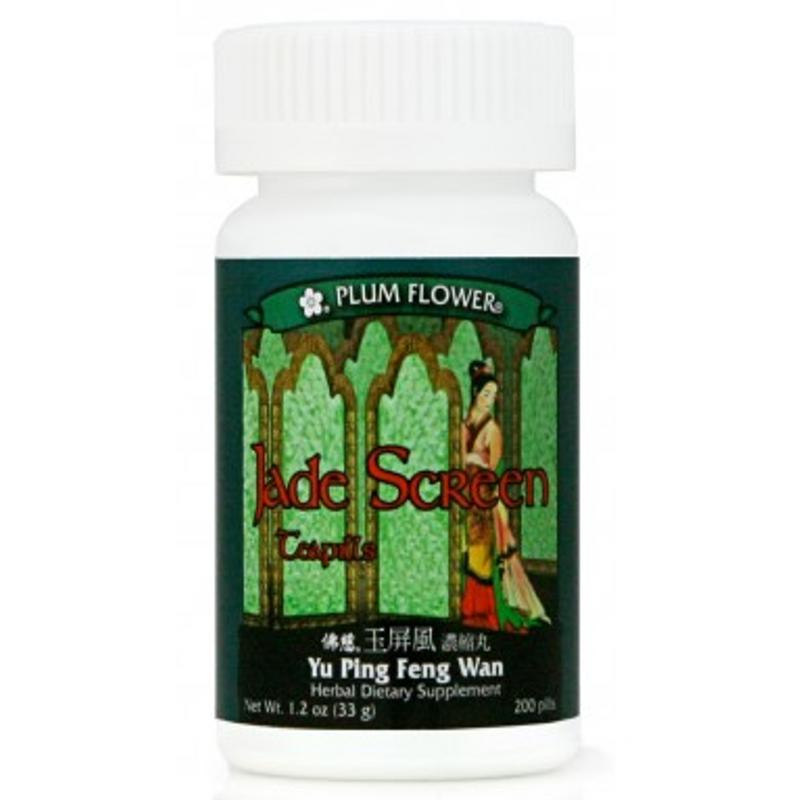 Jade Screen Teapills (Yu Ping Feng San Wan) - 200 Pills/Bottle - Plum Flower Brand