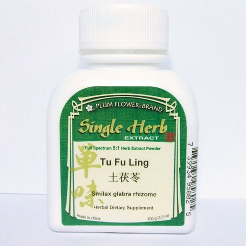 Sarsaparilla Root - Tu Fu Ling - Smilax Glabra - Concentrated Powder, 100 gram bottle - Plum Flower brand