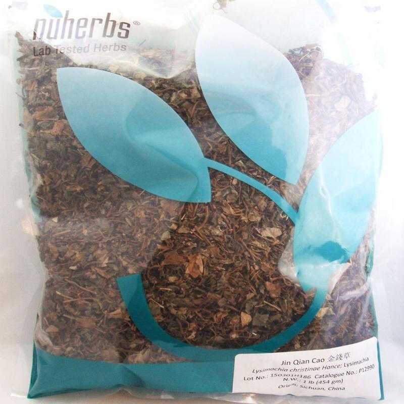 Lysimachia Herb (Jin Qian Cao) - Lab Tested Cut Form 1 lb - Nuherbs Brand