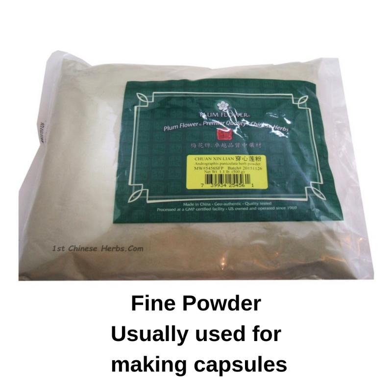 Chuan Xin Lian - Andrographis Herb Plum Flower Herb Powder 1lb