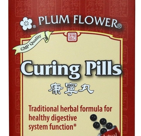 Tummy Troubles?  Overeating during the holidays? Free Sample of Curing Pills are here just in time!