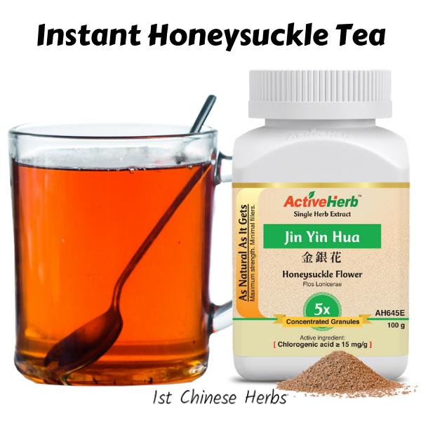 Activeherb honeysuckle 5X extract granules - instant Jin Yin Hua tea