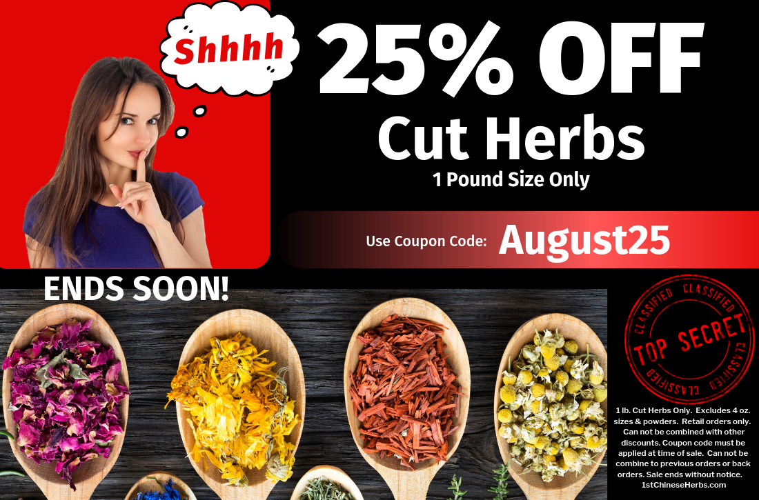25% OFF 1 Pound Bulk Cut Herbs