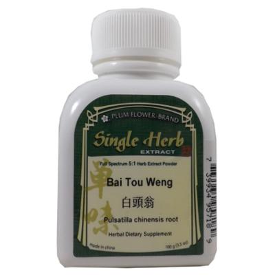 Bai Tou Weng Pulsatilla Root Extract Powder