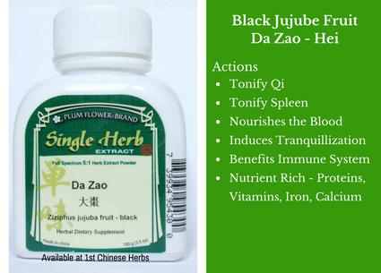 black jujube fruit, da zao, da zao hei, traditional bulk herbs, bulk tea, bulk herbs, teas, medicinal bulk herbs