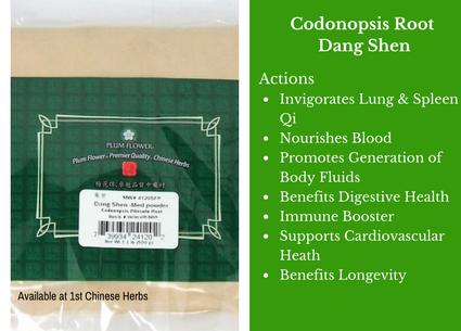 codonopsis root, dang shen, root, codonopsis, traditional bulk herbs, bulk tea, bulk herbs, teas, medicinal bulk herbs, plum flower