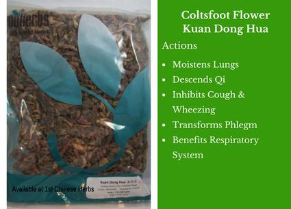 coltsfoot flower, kuan dong hua, cut, plum flower, traditional bulk herbs, bulk tea, bulk herbs, teas, medicinal bulk herbs