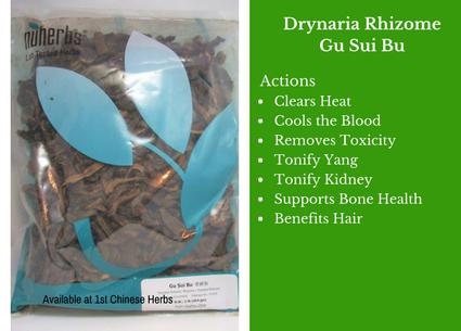 drynaria rhizome, gu sui bu, rhizome, traditional bulk herbs, bulk tea, bulk herbs, teas, medicinal bulk herbs