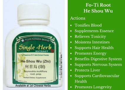 Fo-ti Root He Shou Wu Extract Pwd 100gr Plum Flower