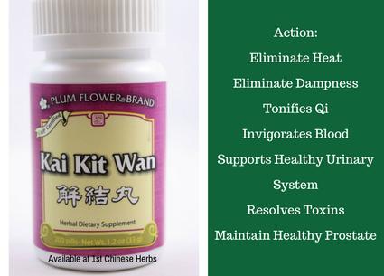 Kai Kit Wan, kai kit, teapills, tea pills, traditional bulk herbs, bulk tea, bulk herbs, teas, medicinal bulk herbs