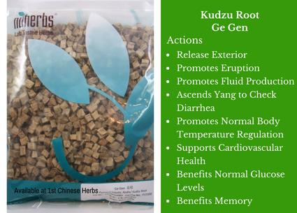 Kudzu Root, Ge Gen, traditional bulk herbs, bulk tea, bulk herbs, teas, medicinal bulk herbs