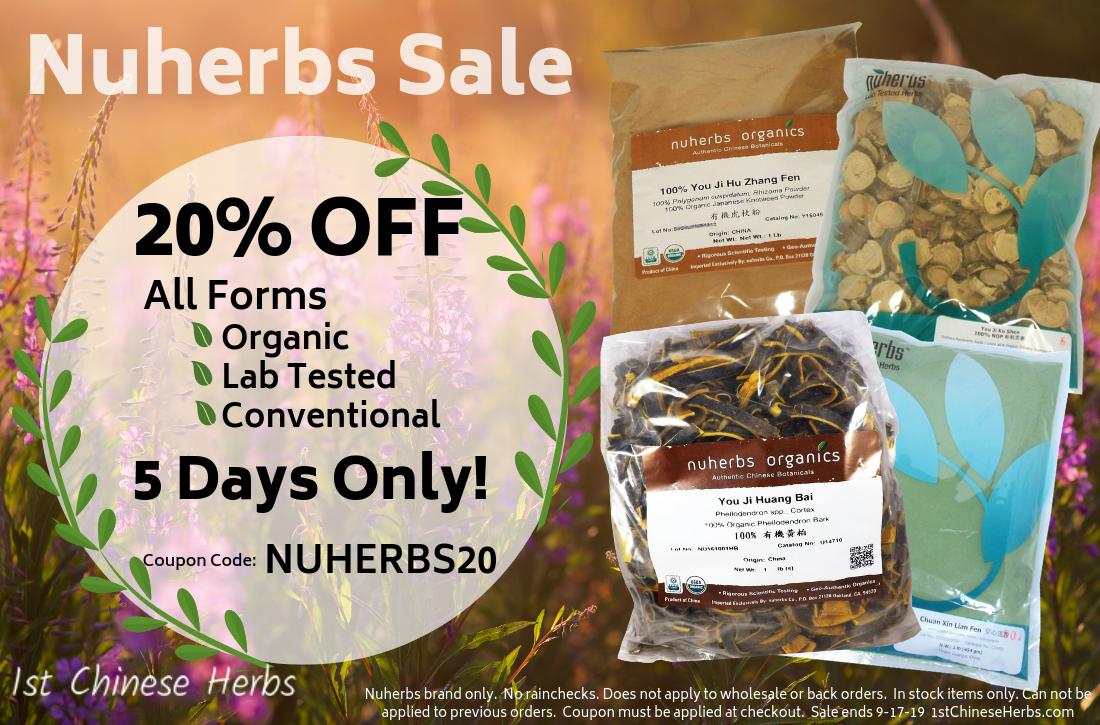 20% OFF Nuherb Brand herbs, nuherbs organic cut herbs, nuherbs organic powdered herbs, lab tested herb sale, lab tested cut herbs, lab tested herb powders, conventional herbs