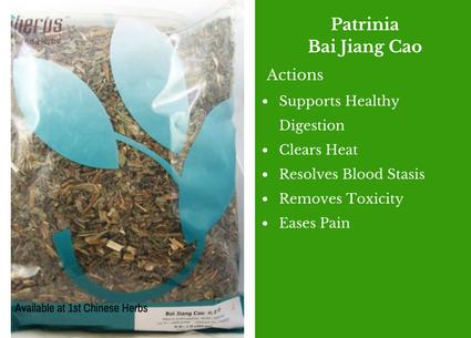 patrinia, bai jiang cao, nuherbs, cut, traditional bulk herbs, bulk tea, bulk herbs, teas, medicinal bulk herbs