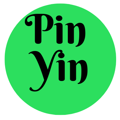 Pin Yin Names are the herb's Chinese name.  It is used to differentiate between each herb and it's properties.