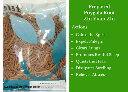 polygala root, cut, prepared, zhi yuan zhi, traditional bulk herbs, bulk tea, bulk herbs, teas, medicinal bulk herbs, nuherbs