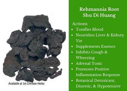 Rehmannia root prepared, rehmannia root, shu di huang, starwest botanicals, traditional bulk herbs, bulk tea, bulk herbs, teas, medicinal bulk herbs