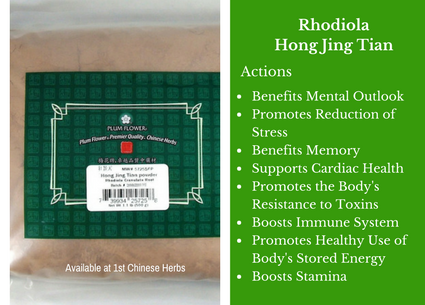 Rhodiola, hong jing tian, nuherbs, traditional bulk herbs, bulk tea, bulk herbs, teas, medicinal bulk herbs