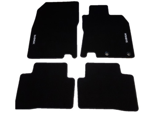 Nissan Qashqai Car Floor Mats (2014 - Current)