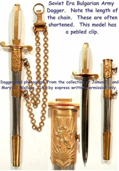 Communist Bulgaria Army Dagger#228