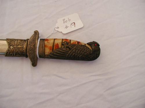 Chinese AF Officers Dagger#749