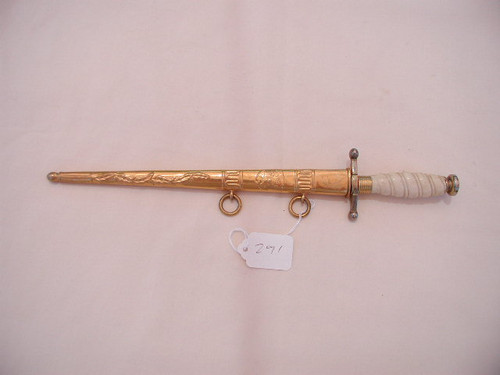 Greek cadet dagger.   #511