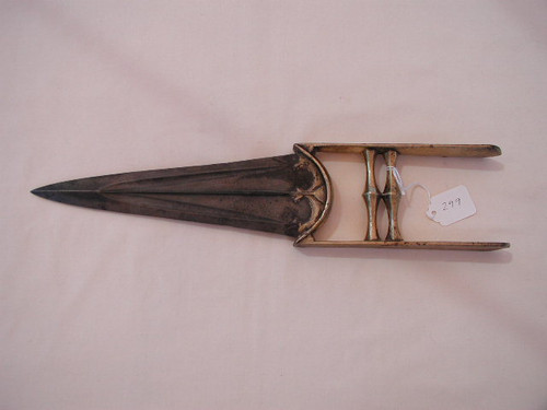 Katar Damascus steel gold plated. 18th Century. #517