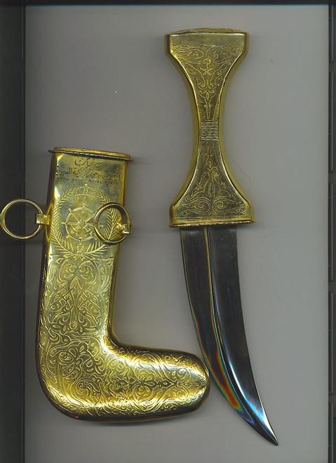 Cased Saudi Arabian Presentation Navy dagger#712