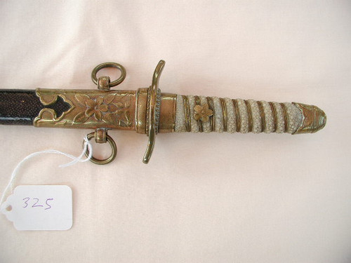 Model 1883 Japanese Naval Dagger with shark skin scabbard cover.  #551