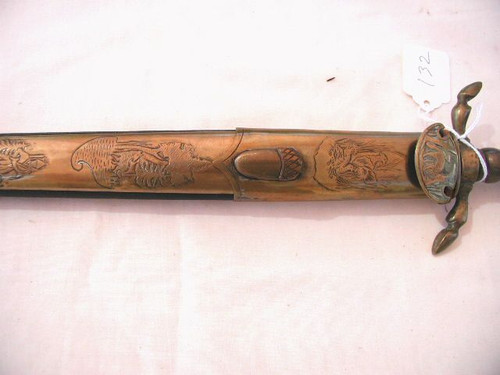 German Hunting Dagger, pre WWI, WKC#453