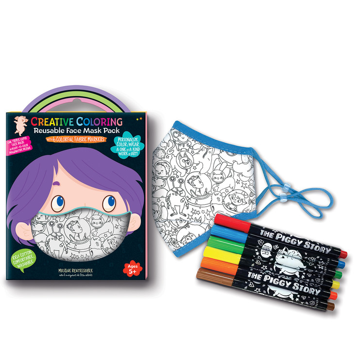 Creative Coloring Face Mask for Kids in Space Adventure Design.  Includes 6 colorful, non-toxic fabric markers.