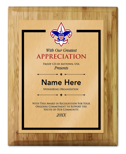 Scout Troop Sponsor Plaque with Corporate Logo - Border Design - Vertical