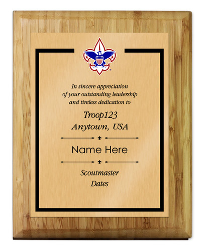 Scoutmaster Plaque with Corporate Logo - Border Design - Vertical