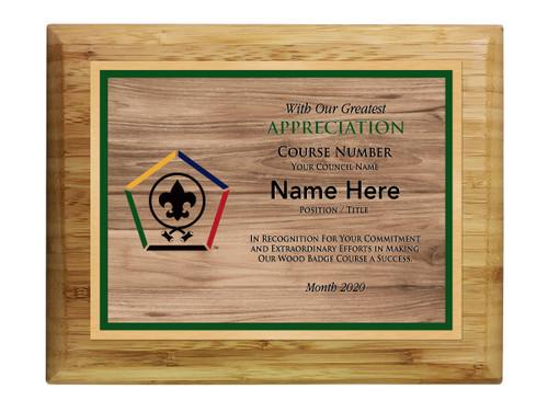 Wood Badge Plaque with Wood Badge Logo - Light Wood