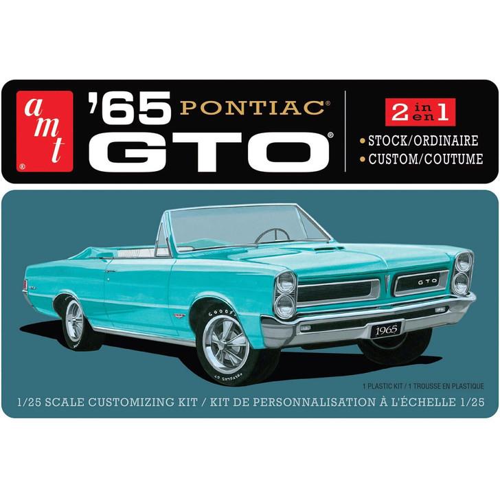 1965 Pontiac GTO Model Main Image