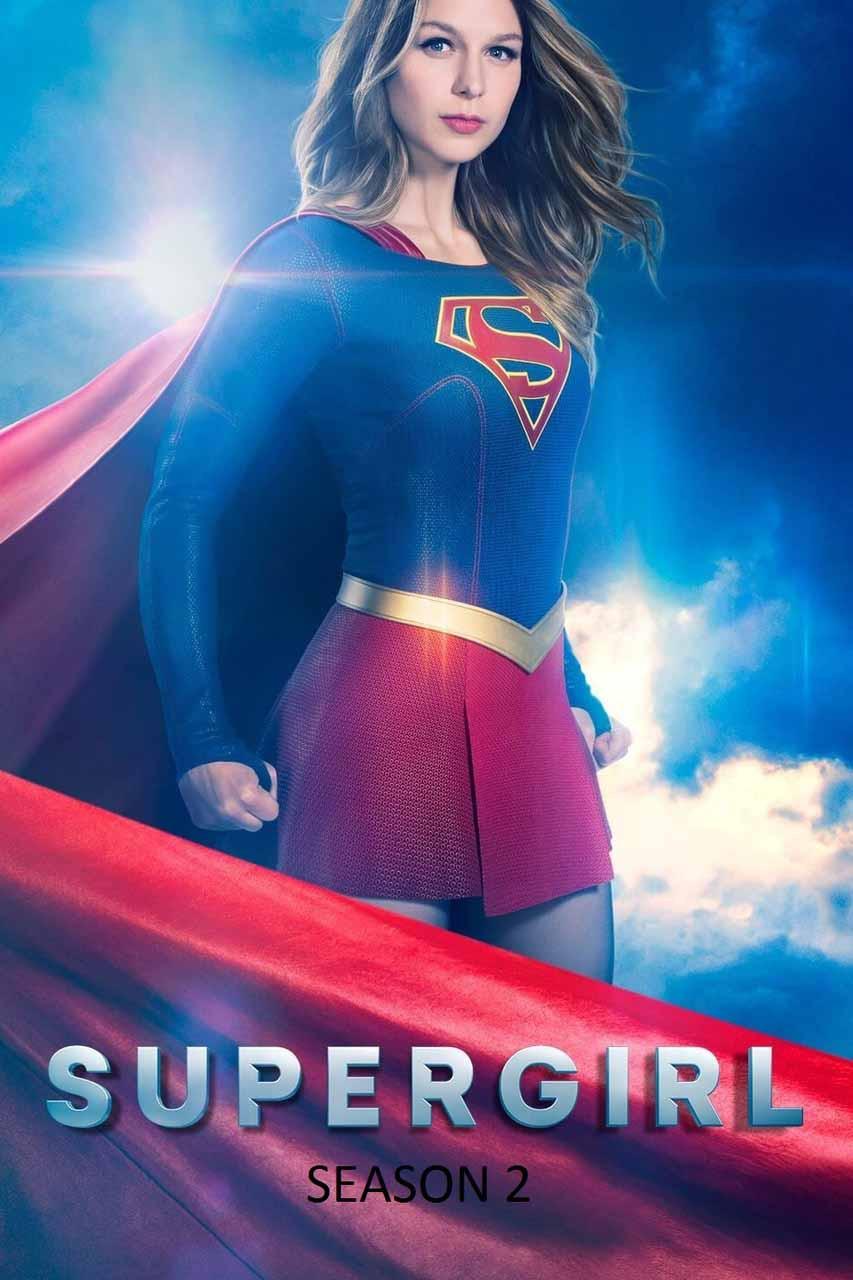supergirl season 2 [vudu hd] Supergirl Season 2 Start