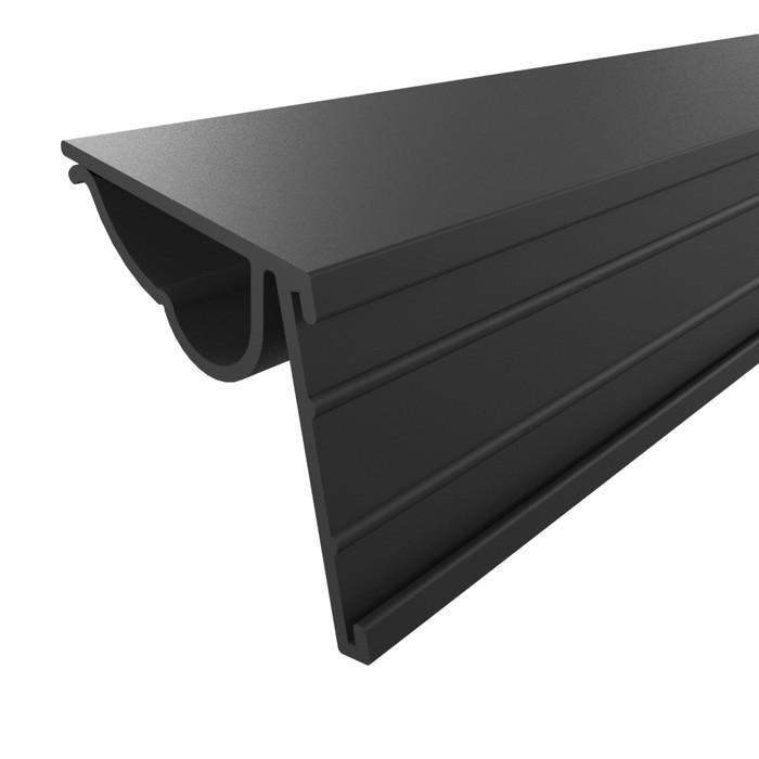 "Single Wire Cooler Shelf Price Tag Molding Black, 20.5"""