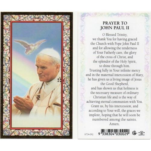 Holy Card: St John Paul II Prayer - 6cm x 10.5cm
